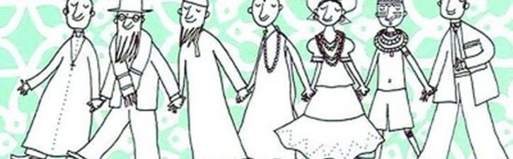 Intolerância religiosa entre outras em ritmo de crescimento.